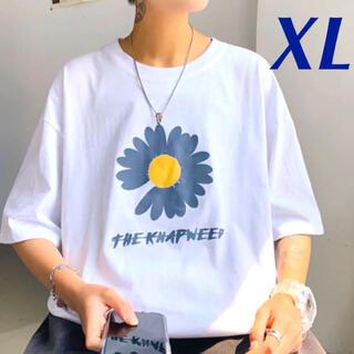 XL 韓国 ストリート Tシャツ ホワイト デイジー メンズ レディース ビッグ