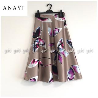 アナイ(ANAYI)のANAYI  ビッグフラワープリント フレアスカート  (ロングスカート)