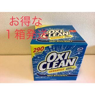 コストコ(コストコ)のオキシクリーン お得な 1箱5.26㎏ アメリカ製で洗浄力アップ  コストコ(洗剤/柔軟剤)