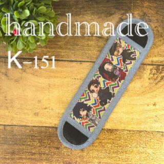 K-151♡鬼滅の刃♡水筒肩紐カバー(外出用品)