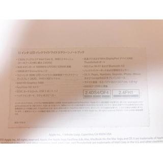 Mac (Apple) - APPLE MacBook Air MACBOOK AIR MD760J/A