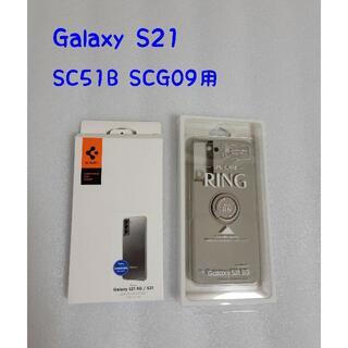 SAMSUNG - Galaxy S21 ケース Spigen ラスタバナナ