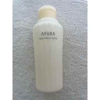 AYURA - AYURA 入浴剤 ナイトリートバス