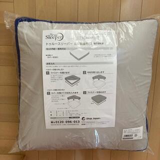 トゥルースリーパー 低反発座布団 新品(クッション)