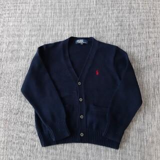 ラルフローレン(Ralph Lauren)のラルフローレン 紺色カーディガン 110センチ(カーディガン)