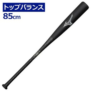 ミズノ(MIZUNO)のミズノ 軟式バット ビヨンドマックス レガシー トップバランス 85cm(バット)