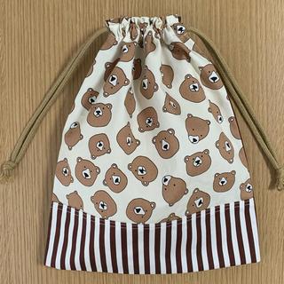 ハンドメイド きんちゃく袋 巾着袋 くまさん クマさん(外出用品)