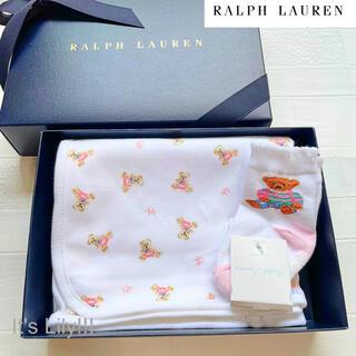 ラルフローレン(Ralph Lauren)の人気 ラルフローレン  おくるみ フラグベア ピンク(おくるみ/ブランケット)