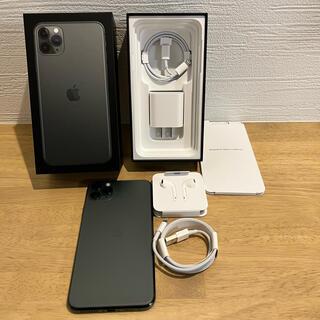Apple - iPhone11ProMax ミッドナイトグリーン 64 GB