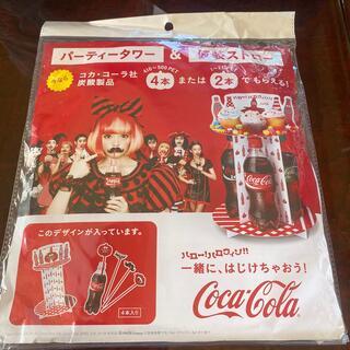 コカコーラ(コカ・コーラ)のコカ・コーラ きゃりーぱみゅぱみゅさんの パーティータワー&仮装ストロー(ノベルティグッズ)