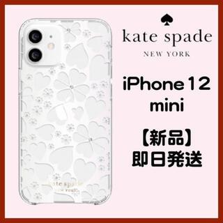 ケイトスペードニューヨーク(kate spade new york)の【katespade】 iPhone12mini ケース クローバー ハート(iPhoneケース)