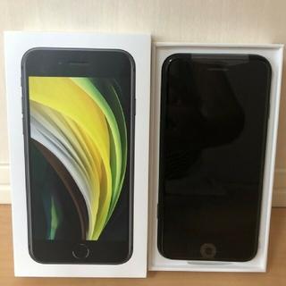 Apple - iPhone SE 第2世代 (SE2) ブラック 128 GB