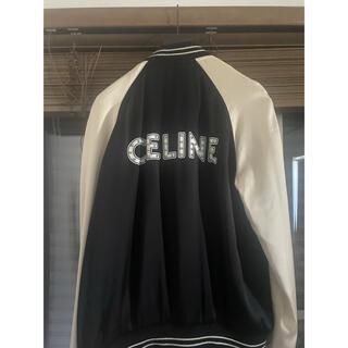 セリーヌ(celine)のCELINE 21ss Teddy(ブルゾン)