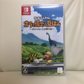 Nintendo Switch - *クレヨンしんちゃん「オラと博士の夏休み」~おわらない七日間の旅~ Switch