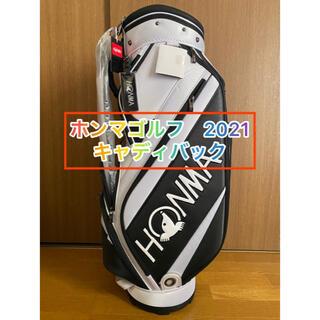 ホンマゴルフ(本間ゴルフ)の本間 ゴルフ キャディバッグ CB-52007 2021年モデル(バッグ)