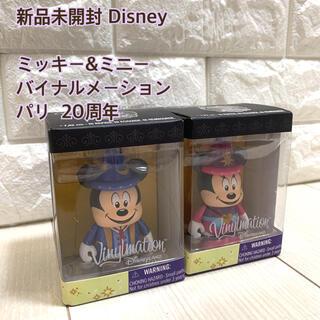 Disney - 未開封 ミッキー&ミニー バイナルメーション ディズニー パリ  20周年