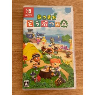 Nintendo Switch - あつまれどうぶつの森 Nintendo Switch ソフト