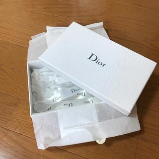 Christian Dior - ディオール♡リボンと箱
