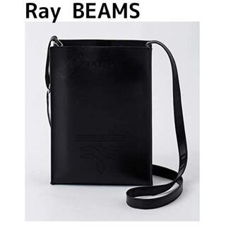 レイビームス(Ray BEAMS)のレイビームス ムック本 ショルダーバッグ(ショルダーバッグ)