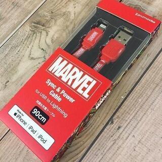 マーベル(MARVEL)のMFi認証 MARVEL Lightning対応 同期&充電 MV116A(その他)