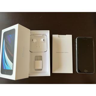 Apple - iPhone SE2 (第二世代) ホワイト 白 128GB SIMフリー