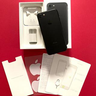 Apple -   【美品】iPhone7 SIMフリー 32G ブラック