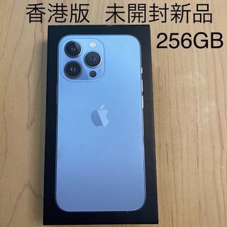 Apple - 香港版 iPhone 13 pro 新品★Dual SIM★シャッター音OFF可
