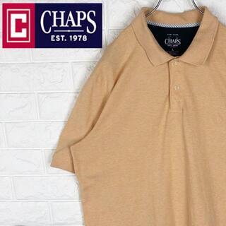 ラルフローレン(Ralph Lauren)のチャップス 半袖ポロシャツ ゆるだぼ ワンポイント刺繍ロゴ くすみカラー 90s(ポロシャツ)