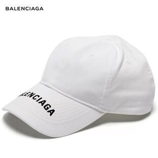 バレンシアガ(Balenciaga)のBALENCIAGA 白 キャップ(キャップ)