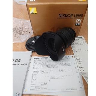 Nikon - Nikon ニコン AF-P DX NIKKOR 10-20mm