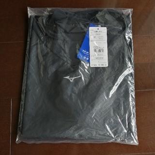 ミズノ(MIZUNO)の新品★ミズノ 野球 トレーニングジャケット 12JE8J32 ブラック サイズL(ウェア)