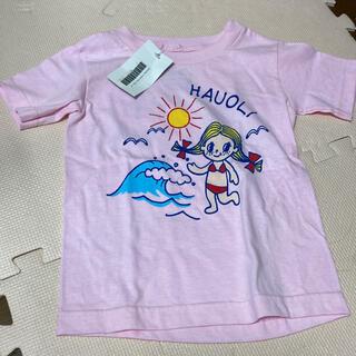 ハレイワ(HALEIWA)のハッピーハレイワハワイ Tシャツ XS(Tシャツ/カットソー)