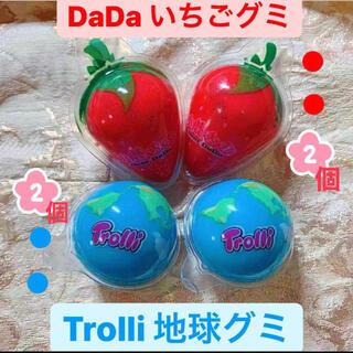 正規品トローリ地球グミ2個 DaDaいちごグミ2個 お菓子 ASMR(菓子/デザート)