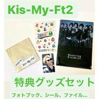 キスマイフットツー(Kis-My-Ft2)のKis-My-Ft2 キスマイ 特典グッズ(アイドルグッズ)