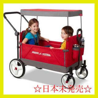 コストコ(コストコ)の☆日本未発売☆ ラジオフライヤー コンバーチブル ストローラー ワゴン(ベビーカー/バギー)