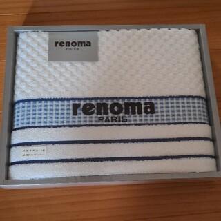 RENOMA - 新品renomaバスタオル