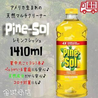 コストコ(コストコ)の【1本】パインソル レモン 海外製 輸入品 マルチクリーナー コストコ ダウニー(犬)