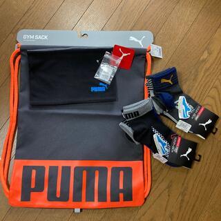 プーマ(PUMA)のプーマ 4点(靴下/タイツ)