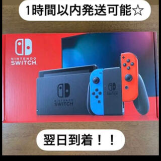 switch(家庭用ゲーム機本体)