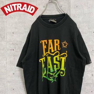 ナイトレイド(nitraid)のNITRAID ナイトレイド ビッグロゴプリント 半袖 Tシャツ 黒 ストリート(Tシャツ/カットソー(半袖/袖なし))