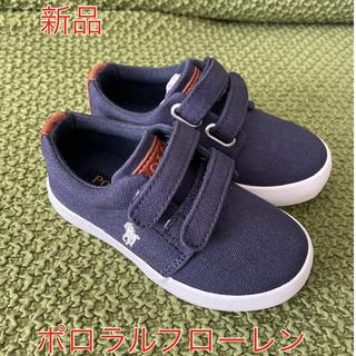 ポロラルフローレン(POLO RALPH LAUREN)の【新品】ポロ ラルフローレン 子供靴15.5cm(スニーカー)