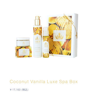 Malie Organics - 【マリエオーガニクス】Coconut Vanilla Luxe Spa Box
