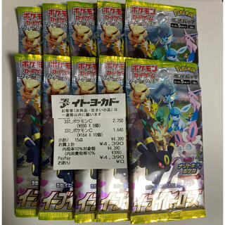 ポケモンカードゲーム ポケカ イーブイヒーローズ 未開封10パック (Box/デッキ/パック)