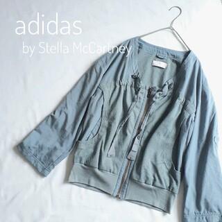 アディダスバイステラマッカートニー(adidas by Stella McCartney)のアディダス ステラマッカートニー ブルゾン アウター(ブルゾン)