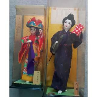 沖縄 琉球舞踊2種 四つ竹踊り桂人形と花風人形2体セット(ぬいぐるみ/人形)
