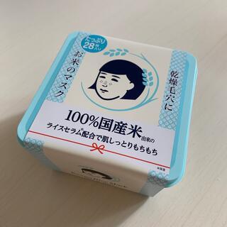 石澤研究所 - 毛穴撫子 お米のマスク