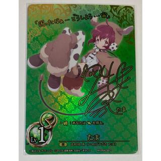 魔法少女 ザ デュエル 魔法少女育成計画 SEC サインカード 西明日香(シングルカード)
