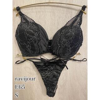 ラヴィジュール(Ravijour)の【ravijour】E65(ブラ&ショーツセット)