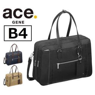 エースジーン(ACE GENE)の2割引■エースジーン[ビエナ2] 2WAYビジネス トートバッグ B4  黒(トートバッグ)