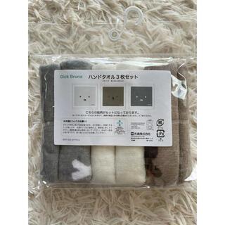 シマムラ(しまむら)のハンドタオル ミッフィー 3枚セット(タオル/バス用品)